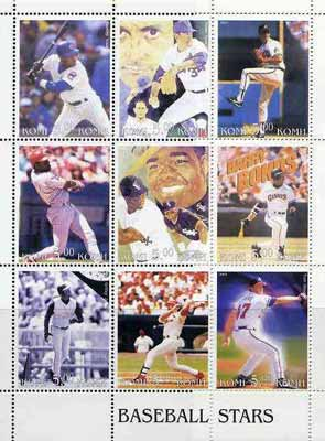 Komi Republic 2001 Baseball Stars perf sheetlet containing set of 9 values unmounted mint