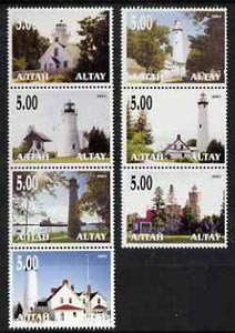 Altaj Republic 2001 Lighthouses perf set of 7 values complete unmounted mint