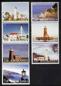 Chakasia 2001 Lighthouses perf set of 7 values complete unmounted mint