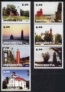Ingushetia Republic 2001 Lighthouses perf set of 7 values complete unmounted mint