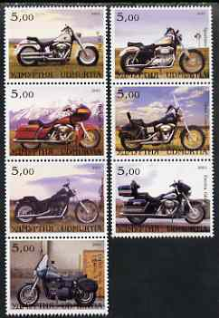 Udmurtia Republic 2001 Harley Davidson Motorcycles perf set of 7 values complete unmounted mint