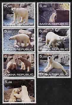 Sakha (Yakutia) Republic 2001 Polar Bears perf set of 7 values complete unmounted mint