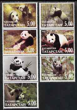 Tatarstan Republic 2001 Pandas perf set of 7 values complete unmounted mint