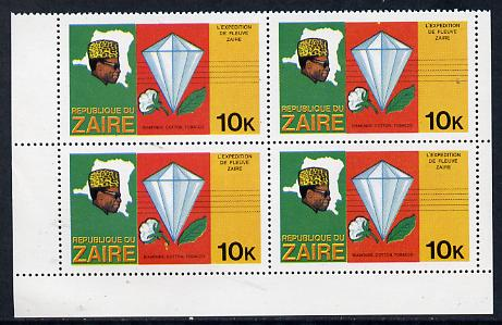 Zaire 1979 River Expedition 10k (Diamond, Cotton Ball & Tobacco Leaf) block of 4, one stamp with two yellow flaws by cotton plant unmounted mint (as SG 955)