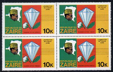 Zaire 1979 River Expedition 10k (Diamond, Cotton Ball & Tobacco Leaf) block of 4, one stamp with circular flaw on first 'O' of Tobacco unmounted mint (as SG 955)