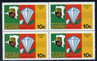 Zaire 1979 River Expedition 10k (Diamond, Cotton Ball & Tobacco Leaf) block of 4, one stamp with two circular flaws above diamond unmounted mint (as SG 955)