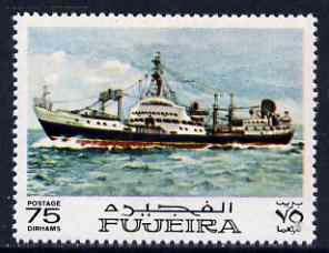 Fujeira 1968 Freighter 75 Dh from Ships perf set of 9 unmounted mint, Mi 237*