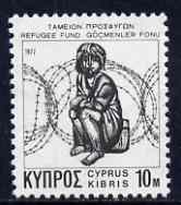 Cyprus 1977 Refugee Fund Obligatory Tax 10m stamp unmounted mint, SG 481
