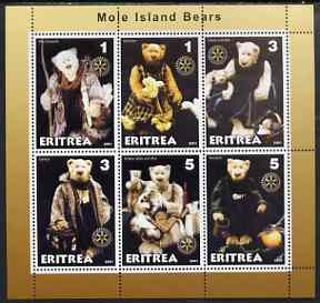 Eritrea 2001 Mole Island Teddy Bears perf sheetlet #1 containing 6 values (each with Rotary logo) unmounted mint