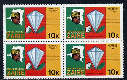 Zaire 1979 River Expedition 10k (Diamond, Cotton Ball & Tobacco Leaf) block of 4, one stamp with half moon flaw above diamond unmounted mint (as SG 955)
