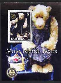 Eritrea 2001 Mole Island Teddy Bears perf m/sheet #1 (with Rotary logo) unmounted mint