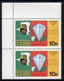 Zaire 1979 River Expedition 10k (Diamond, Cotton Ball & Tobacco Leaf) corner pair, one stamp with circular flaw below 'cotton' unmounted mint (as SG 955)