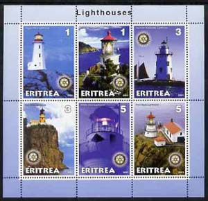Eritrea 2001 Lighthouses perf sheetlet #2 containing 6 values (each with Rotary logo) unmounted mint