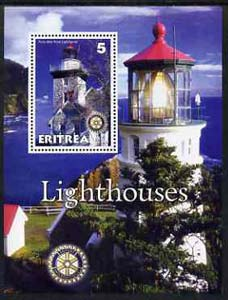 Eritrea 2001 Lighthouses perf m/sheet #2 (with Rotary logo) unmounted mint