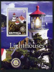 Eritrea 2001 Lighthouses perf m/sheet #4 (with Rotary logo) unmounted mint