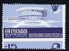 Sri Lanka 1973 Memorial Hall 15c with spectacular 7mm drop of perforations unmounted mint, SG 598var