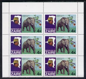 Zaire 1979 River Expedition 4k Elephant block of 6, three stamps with constant varieties unmounted mint (as SG 954)