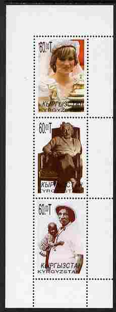 Kyrgyzstan 2000 Princess Diana, Albert Einstein & Albert Schweitzer perf sheetlet containing 3 values unmounted mint