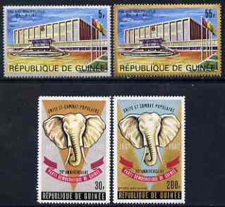 Guinea - Conakry 1967 Democratic Party set of 4 unmounted mint, SG 609-12*