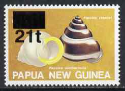 Papua New Guinea 1994 Surcharged 21c on Snail Shell 80t unmounted mint SG 734