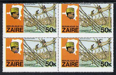 Zaire 1979 River Expedition 50k Fishermen unmounted mint block of 4, one stamp with variety Pres Mobutu with purple beard (SG 959)