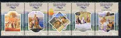 Australia 1987 Scenes from the Poem 'The Man From Snowy River' se-tenant strip of 5 unmounted mint, SG 1067a