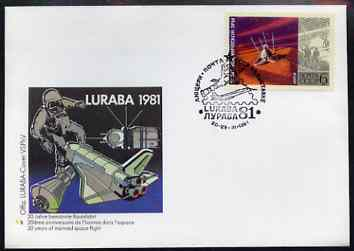 Postmark - Russia 1981 illustrated commem cover (Space Shuttle) for 'Luraba 1981' with illustrated cancel showing Concordski