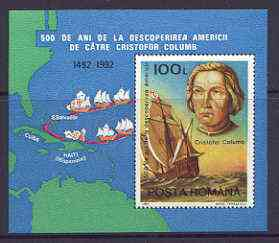 Rumania 1992 500th Anniversary of Discovery of America by Columbus perf m/sheet unmounted mint, SG MS 5470