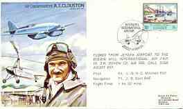 Jersey 1983 RAF TP 27a flight cover to Biggin Hill International Air Fair with special