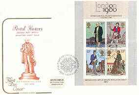 Great Britain 1979 Death Centenary of Sir Rowland Hill m/sheet on illustrated cover with first day cancel