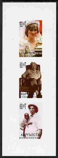 Kyrgyzstan 2000 Princess Diana, Albert Einstein & Albert Schweitzer imperf sheetlet containing 3 values unmounted mint
