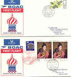 Great Britain 1970 BOAC illustrated first flight covers London - Moscow - Tokyo & return flight with 2 & 3 July cancels respectively
