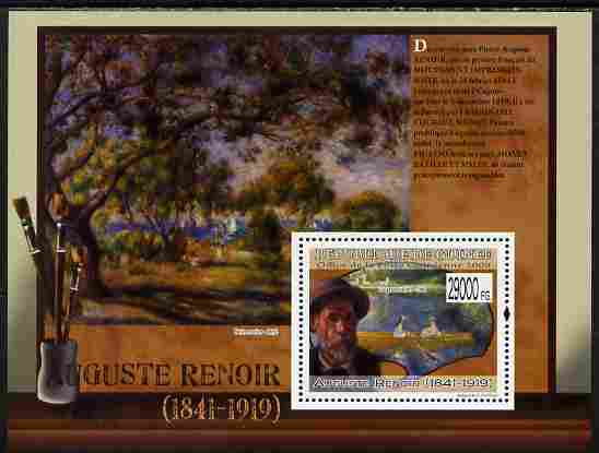 Guinea - Conakry 2009 Paintings by Auguste Renoir perf s/sheet unmounted mint