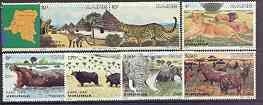 Zaire 1982 Virunga National Park (Animals) set of 7 plus label unmounted mint, SG 1120-26, Mi 779-85