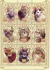 Zaire 1996 Domestic Cats perf sheetlet containing set of 9 values unmounted mint, Mi 1304-12