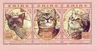 Zaire 1996 Domestic Cats set of 3 perf sheetlets each containing 3 values unmounted mint, Mi 1304-12
