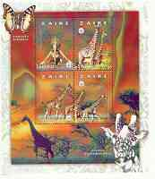 Zaire 1997 Wild Animals (Giraffe) perf sheetlet containing set of 4 values each with Scout Logo unmounted mint, Mi 1314-17