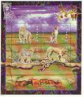 Zaire 1997 Wild Animals (Cheetah) perf sheetlet containing set of 4 values each with Rotary Logo unmounted mint, Mi 1318-21