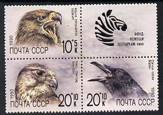 Russia 1990 Birds (Zoo Relief Fund) se-tenant set of 3 plus label unmounted mint, SG 6135-7, Mi 6079-81