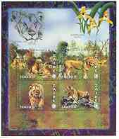 Zaire 1997 Wild Animals (Lions) perf sheetlet containing set of 4 values each with Lions International Logo unmounted mint, Mi 1330-33