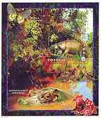 Zaire 1997 Wild Animals (Hippo) perf m/sheet with Scout Logo unmounted mint, Mi BL 75