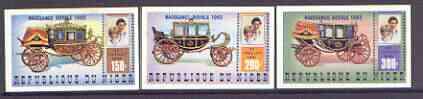Niger Republic 1982 Birth of Prince William opt on Royal Wedding imperf set of 3 unmounted mint, Mi 804-6B