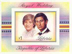Liberia 1981 Royal Wedding imperf m/sheet from limited printing unmounted mint, as SG MS 1493, Mi BL 98B