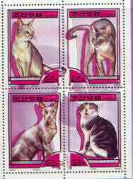 North Korea 2000 Fauna - Domestic Cats perf sheetlet containing 4 values unmounted mint SG N3968-71