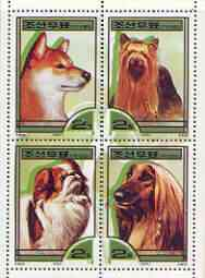 North Korea 2000 Fauna - Dogs perf sheetlet containing 4 values unmounted mint SG N3972-75