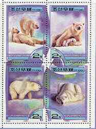 North Korea 2000 Fauna - Polar Bears perf sheetlet containing 4 values unmounted mint SG N3984-87