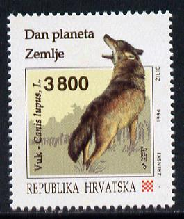Croatia 1994 Planet Earth Day - Wolf 3800d unmounted mint SG 271