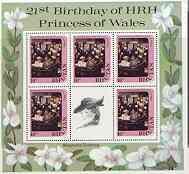 Bhutan 1982 Princess Di's 21st Birthday 10nu (Charles & Di & Magnolias) in sheetlet of 5 plus label, unmounted mint SG 456, Mi 772