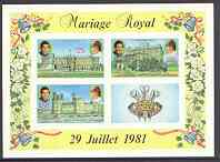 Comoro Islands 1981 Royal Wedding imperf sheetlet containing set of 3 plus label unmounted mint, as SG MS 455, Mi BL 232B