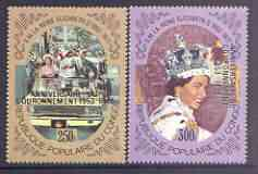 Congo 1978 25th Anniversary of Coronation opt'd on Silver Jubilee set of 2, opt in silver unmounted mint, Mi 645-46*